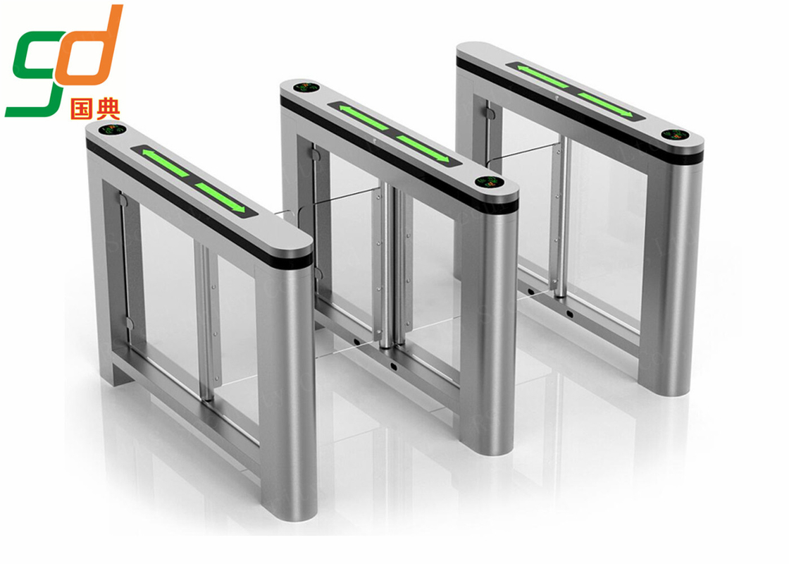 Fast Speed Gate / Intelligent Swing Gate Turnstile With Servo Motor Control